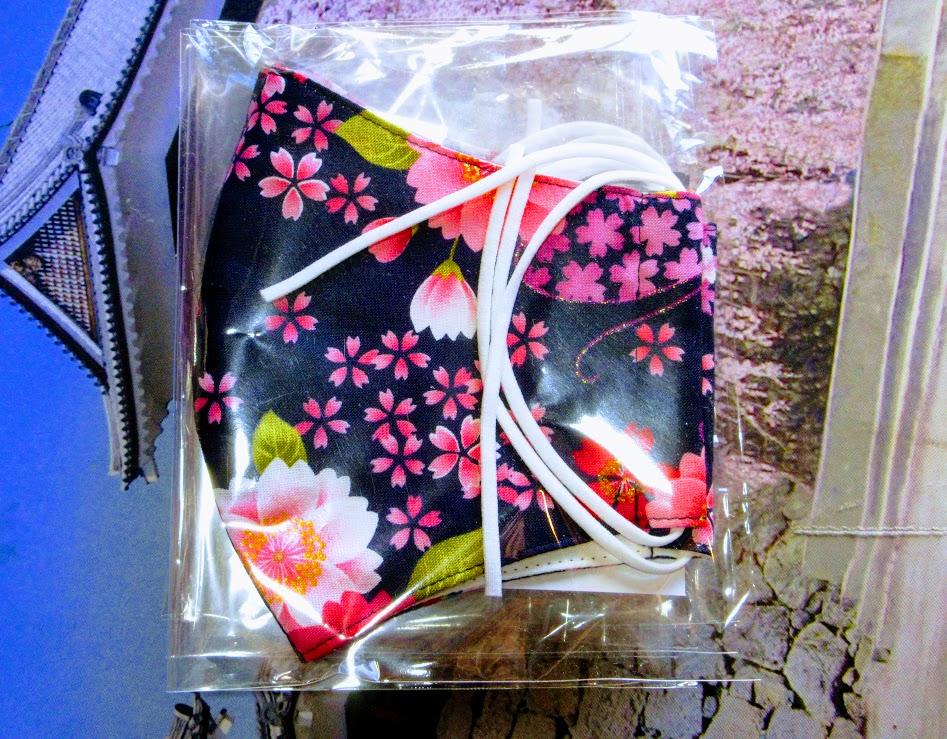 「八重桜 ネイビー」パッケージ