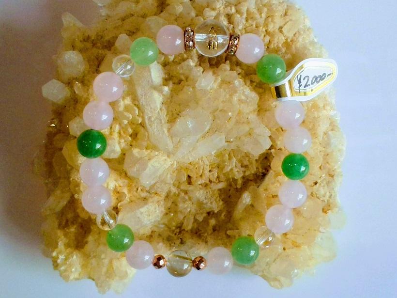 新元号「令和」天然石ブレスレット「桜色1(ローズクオーツ+グリーンクオ-ツァイト)」